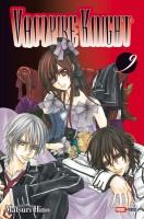 _Vampire-Knight-09_f_m