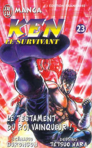 ken23_26122002