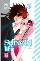 _Shinobi-life-2-kaze_m